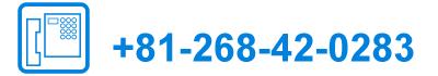 電話0268-42-3134
